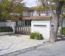米田幼稚園…約...