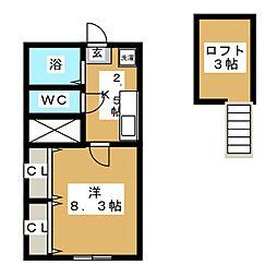 セントポーリア[2階]の間取り