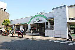 埼京線「十条」...