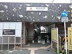 東急多摩川線「鵜の木」駅