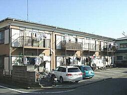 神奈川県相模原市中央区陽光台5丁目の賃貸アパートの外観