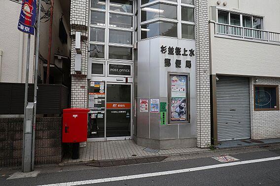 杉並桜上水郵便...