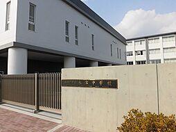 木津中学校