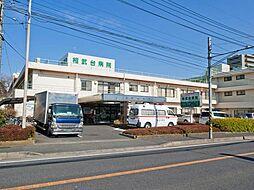 相武台病院まで...