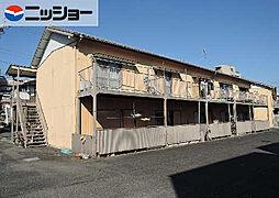姥子荘B[1階]の外観