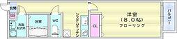 下馬駅 4.4万円