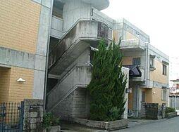 モンテヴィラ[2階]の外観