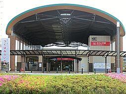 みらい平駅(4...