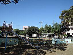 太郎児童公園 ...