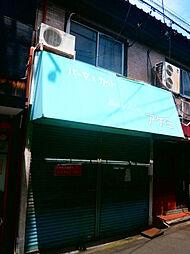 千林1丁目貸店舗