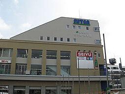 西友保谷店