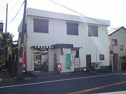 城山郵便局まで...