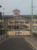 城島小学校