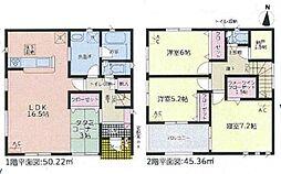 末野原駅 3,490万円