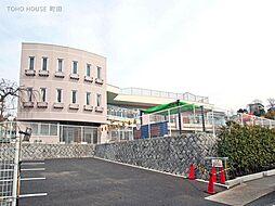 町田市立大蔵保...