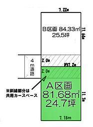 柳沢駅まで徒歩...
