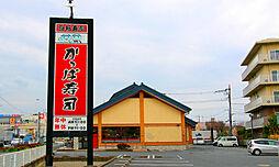 草加市長栄2丁...