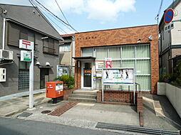 茨木水尾郵便局...