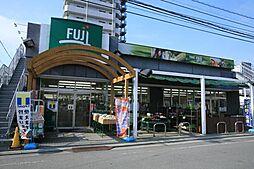 富士スーパー