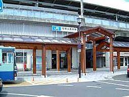 駅比叡山坂本駅...
