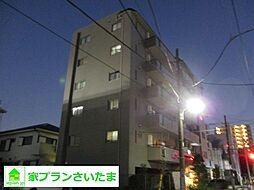 西川口駅 徒歩5分 中古マンション