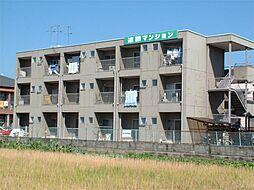 滋賀県草津市平井4丁目の賃貸マンションの外観