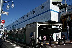 大森町駅まで徒...