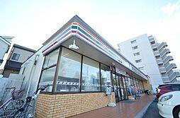 中駒九番団地4号棟[3階]の外観