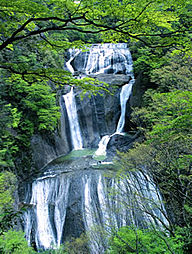 袋田の滝 18...