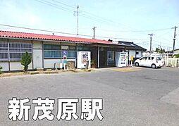 JR新茂原駅ま...