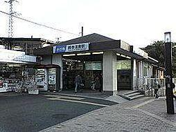 鶴巻温泉駅まで...