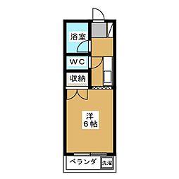 河辺駅 3.5万円