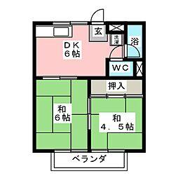 コーポ青柳[2階]の間取り