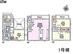 東京都文京区大塚4丁目36-9