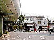 清瀬駅(西武 池袋線)まで1276m