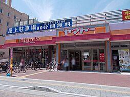 ヤマトー八木店