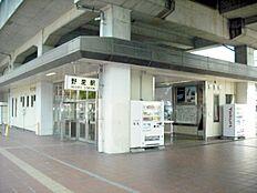 JR野里駅