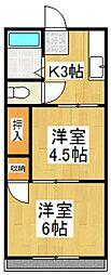 第五中村荘[1階]の間取り