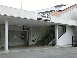 江戸川台駅(東...