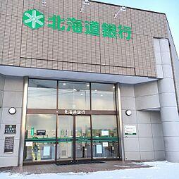 北海道銀行 篠...