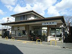 近鉄磐城駅