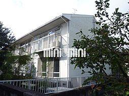 ビューラー長崎[2階]の外観