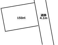 150m2の土地
