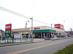 西友藤島店まで...