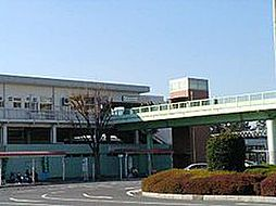 駅東武東上線 ...