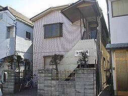 東京都足立区西新井栄町1丁目の賃貸アパートの外観