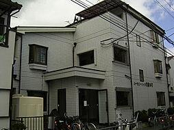 ハーモニーハイツ花園本町[102号室]の外観