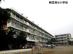 小学校朝霞第6...