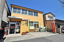 戸畑堺川郵便局...