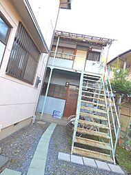 大山荘[1階]の外観